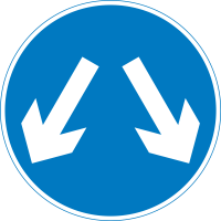 Pass on either side