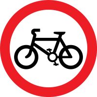 No bicycles allowed